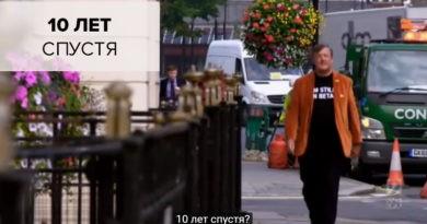Безумная Депрессия со Стивеном Фраем: Десять Лет Спустя (русские субтитры)